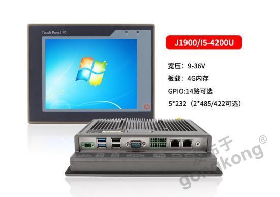 亞華興 YHX-T080-K工業平板電腦
