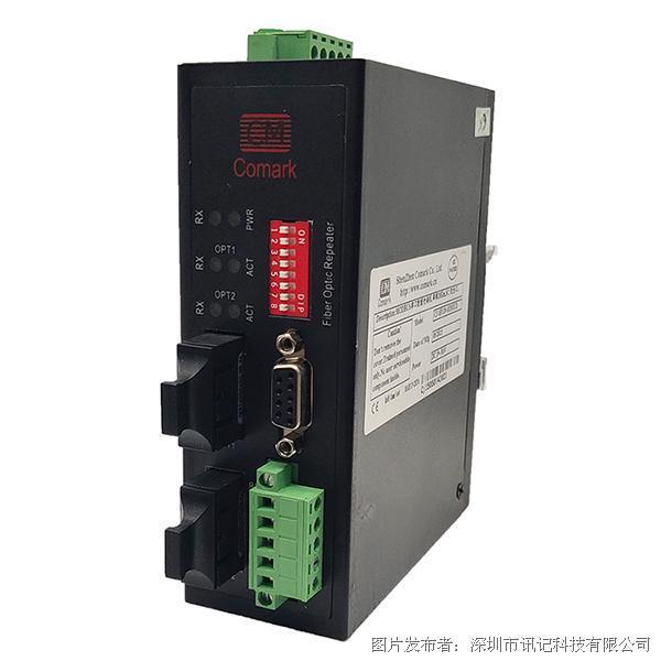 訊記s908 RIO總線光纖中繼器