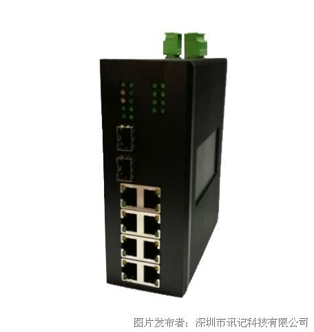深圳訊記10口千兆工業以太網POE交換機