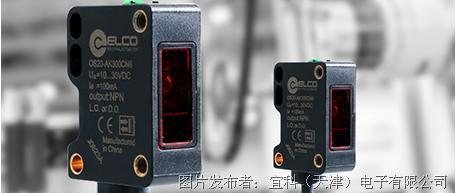 宜科OS20系列高性能光电传感器