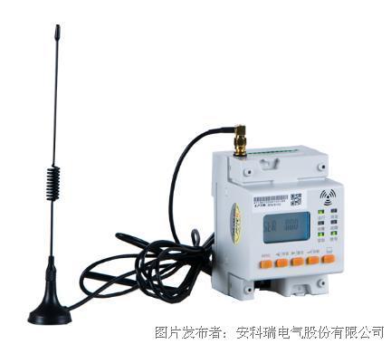 安科瑞ARCM系列剩余電流式電氣火災監控探測器
