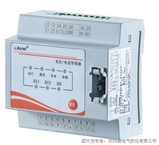 安科瑞消防設備電源監控裝置