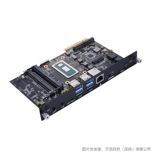 艾訊科技智能顯示模塊SDM500L