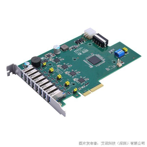 艾讯科技视觉检测专用影像撷取卡AX92321