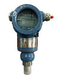 蓝迪通信 热力管线智能无线压力表
