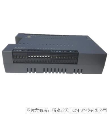 毅天科技 MX150-34TH PLC主機系列