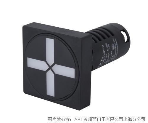 AD16-22WF系列位置指示灯