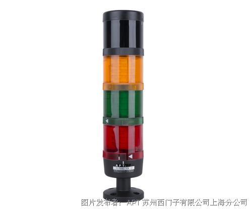 TL-703系列警示燈