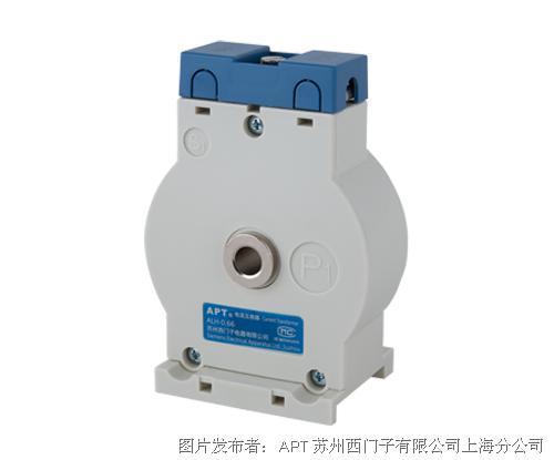ALH-0.66 M系列电流互感器