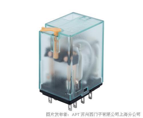 ZY2系列小型控制继电器