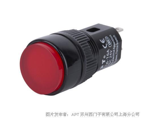 AD16-16A系列指示灯