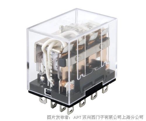 DY4系列小型控制繼電器