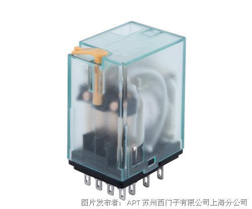 ZY4系列小型控制继电器