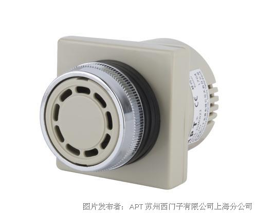AD16-30M系列蜂鸣器