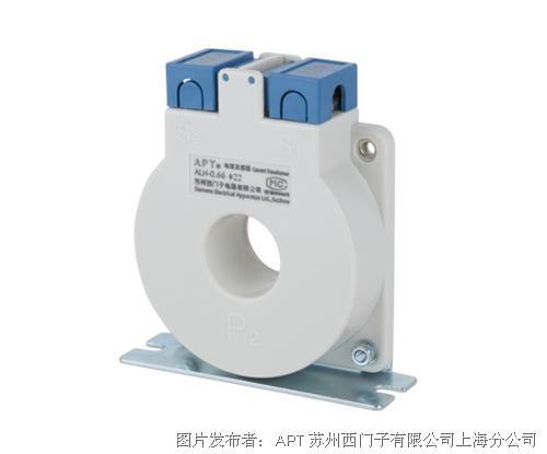 ALH-0.66 Φ系列电流互感器