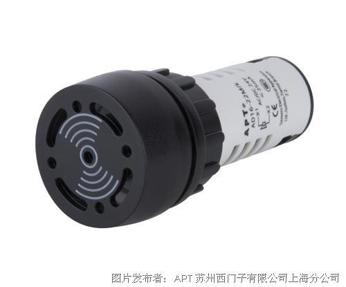 AD16-22M系列蜂鳴器