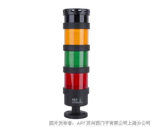 TL-70系列警示燈