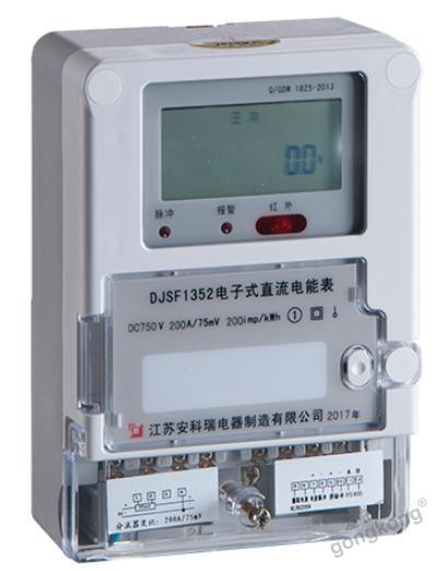 安科瑞 DJSF1352型电子式直流电能表
