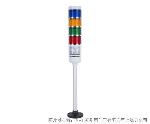 TL-501系列警示燈