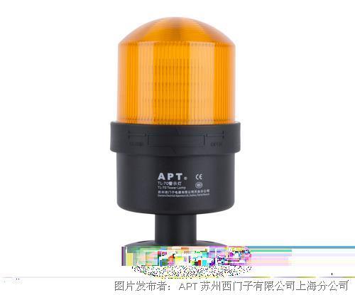 TL-701系列警示燈