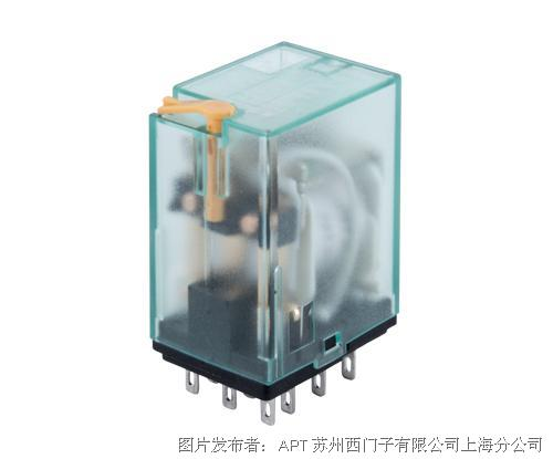 ZY3系列小型控制继电器