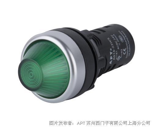 AD16-22H系列指示灯