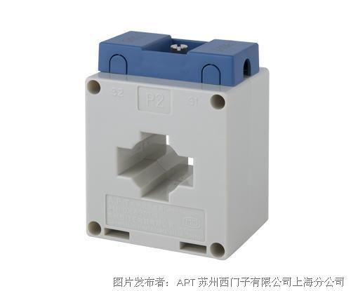 ALH-0.66I系列电流互感器