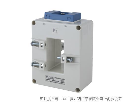 ALH-0.66 III系列电流互感器