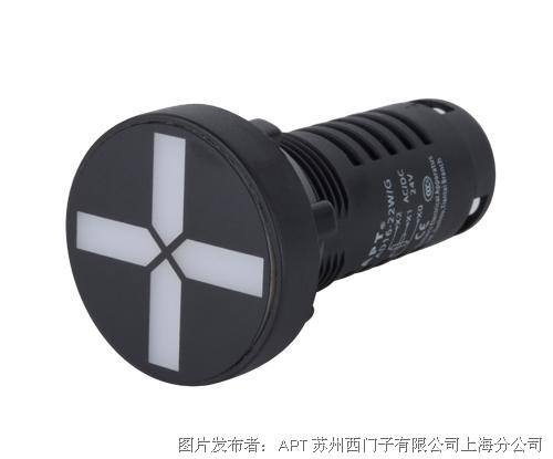 AD16-22W系列位置指示灯