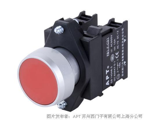 西门子APT PB1L系列按钮