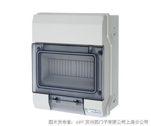 XM系列照明箱