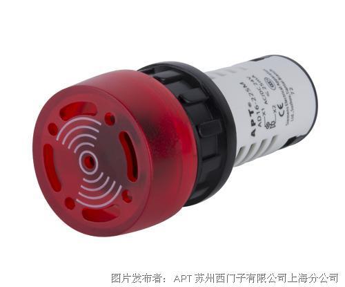 AD16-22SM系列閃光蜂鳴器