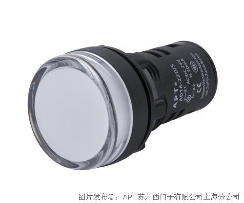 AD16-22D系列指示灯