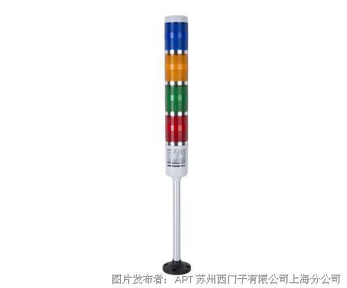 TL-50系列警示燈