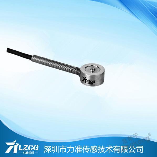 力准 微型压式传感器LFC-10