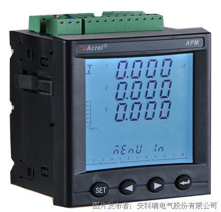 安科瑞 APM系列網絡電力儀表
