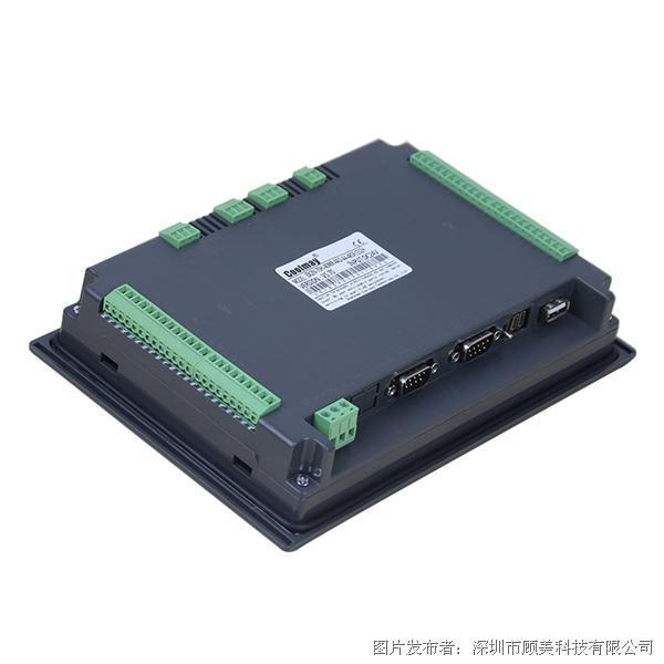 顾美EX3G-70H 7寸PLC一体机