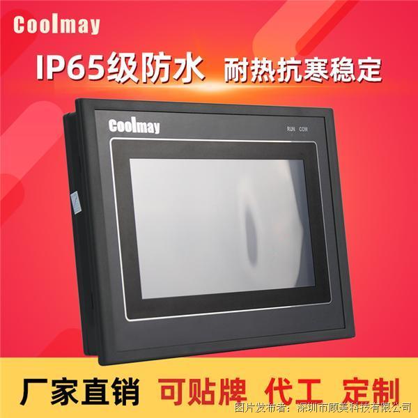 顧美科技EX3G-43H 4.3寸PLC一體機