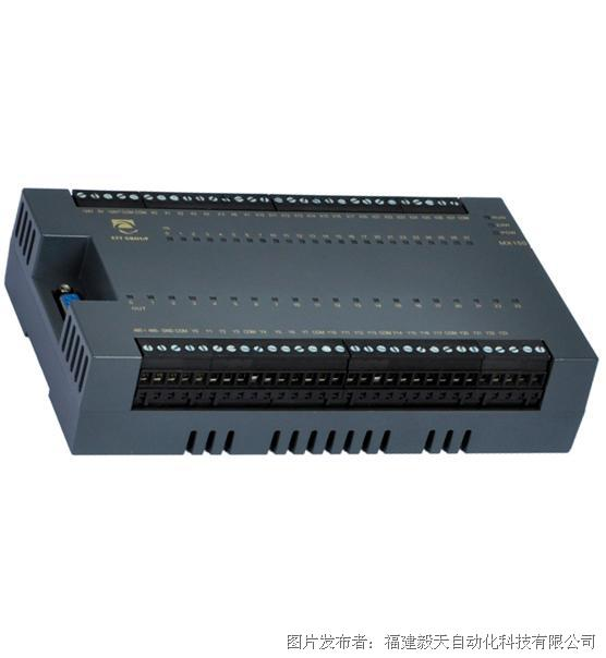 毅天科技MX100 运动控制器