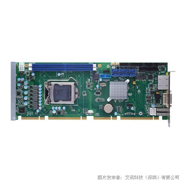 艾讯科技发表1.3全尺寸单板电脑SHB150