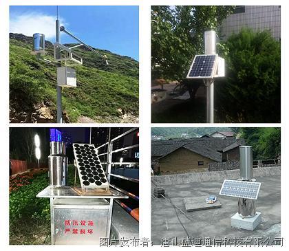 藍迪通信 NB-IoT 無線雨量計