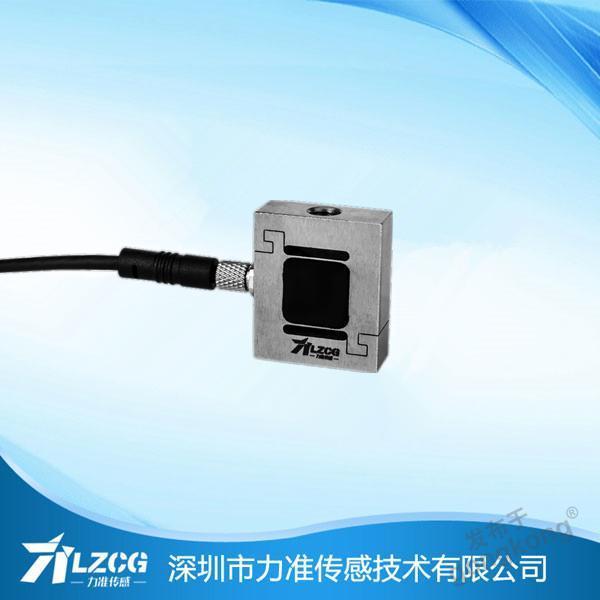 力準 S型傳感器LFS-02