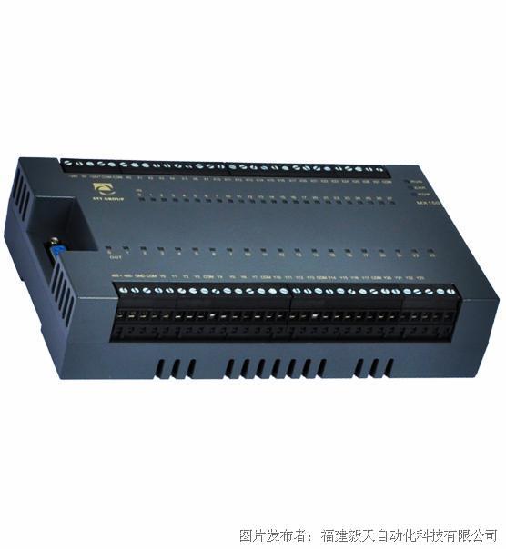 毅天科技 MX-150-44TH  PLC主机