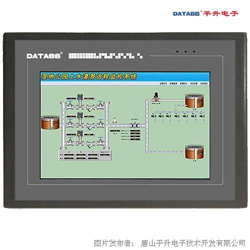 唐山平升 智能工业计算机(4G工控机)