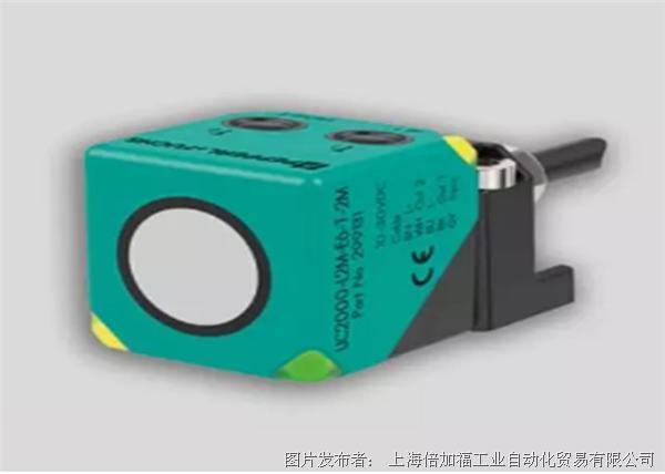 倍加福 低温版本L2系列超声波传感器