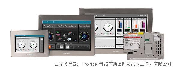 普洛菲斯SP5000X系列人机界面