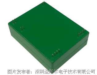 圣斯爾-電力線載波(PLC)模塊