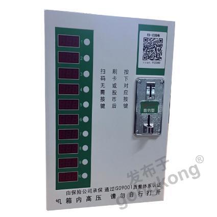 安科瑞ACX-10AH投币刷卡智能充电桩