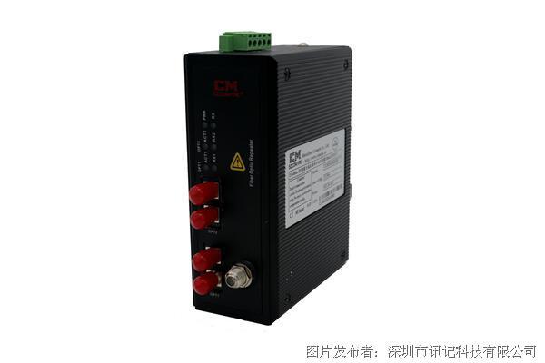 深圳讯记昆腾140CRP93200C(s908 RIO光纤中继器)