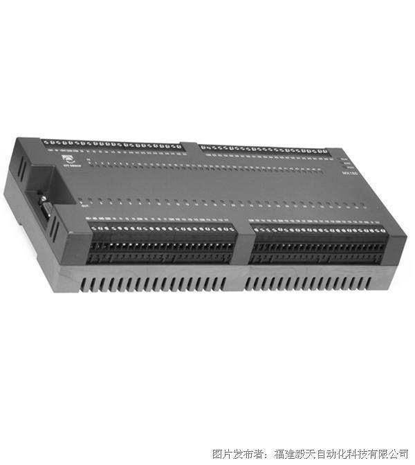 毅天科技 MX-180-72TA  PLC主机系列